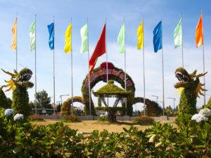 Парк цветов Далат Вьетнам