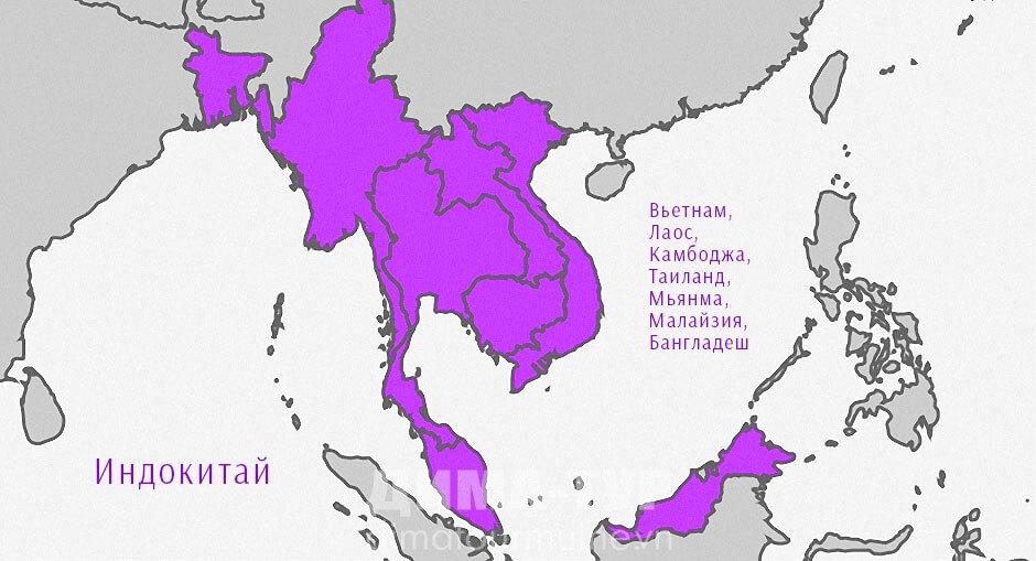 Где находится индокитай