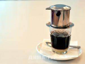 Как заваривать вьетнамский кофе