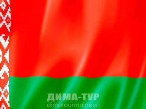 Посольство Белоруссии во Вьетнаме