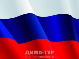 Посольство и Консульства России во Вьетнаме