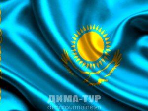 Посольство Казахстана во Вьетнаме