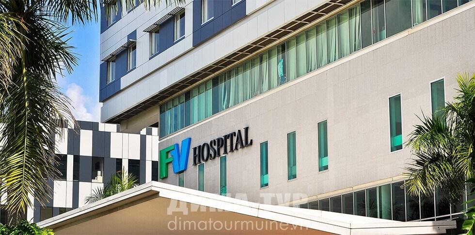 Здравоохранение во Вьетнаме