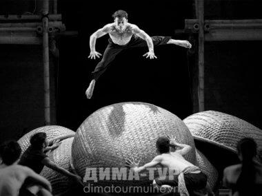 """А О шоу"", Сайгон, Вьетнам, оперный театр"