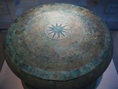 Донгшонская культура - цивилизация
