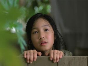 фильмы про Вьетнам : Аромат зеленой папайи