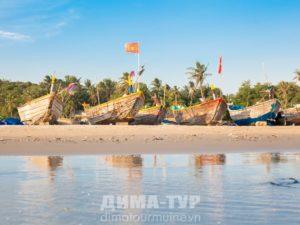 Где отдохнуть летом 2016, Вьетнам
