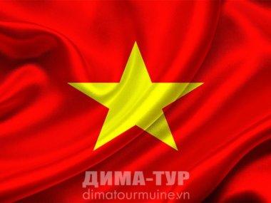 Карта Вьетнама, флаг Вьетнама