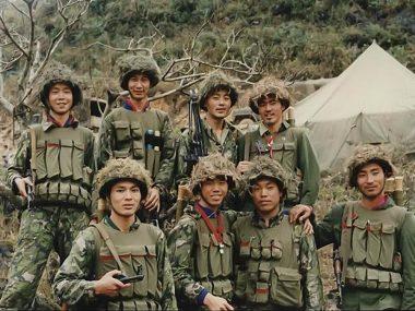 Китайско-вьетнамские вооруженные столкновения в 1979—1990