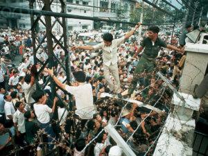 Конец войны во Вьетнаме