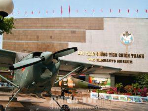 Музеи Хошимина (музеи в Сайгоне) : музей войны