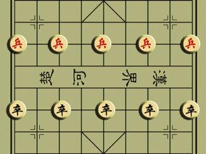 Настольные игры во Вьетнаме: китайские шахматы сянци