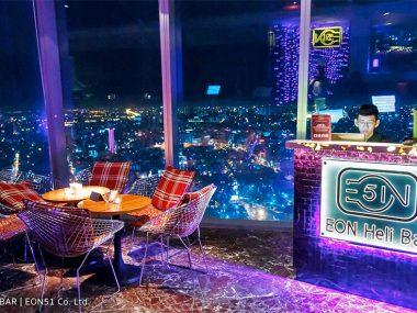 Ночная жизнь Сайгона - EON Heli bar