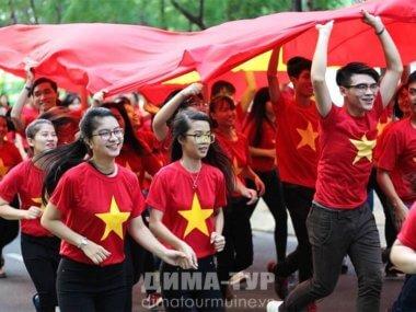 Воспитание и образование во Вьетнаме