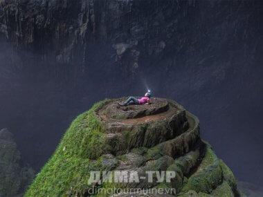 Пещера Шондонг - самая глубокая пещера в мире
