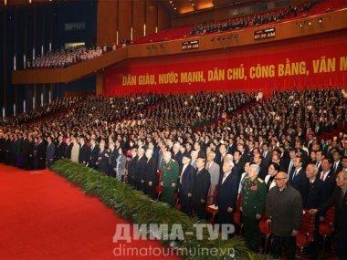 Политическая система Вьетнама