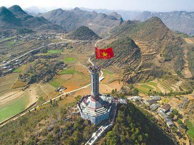 Провинция Хазянг во Вьетнаме
