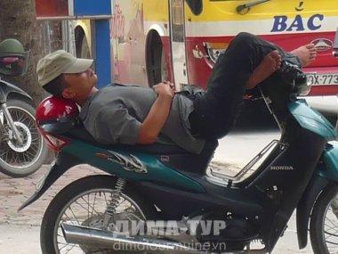 Режим дня вьетнамцев