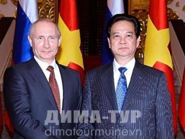 Русский Вьетнам