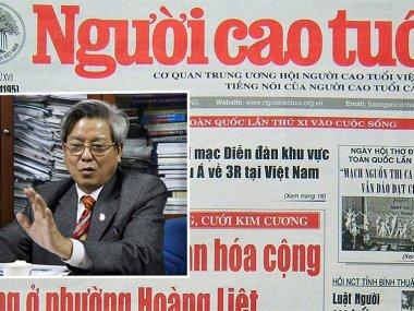 СМИ во Вьетнаме