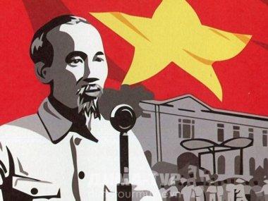 Становление вьетнамского социализма