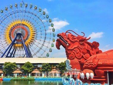 Развлекательный парк Suoi Tien Park