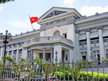 Топ достопримечательностей Хошимина, Сайгон Вьетнам