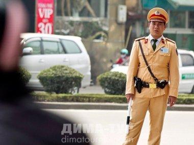 Вьетнамская дорожная полиция