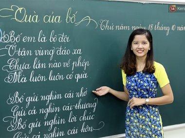 Вьетнамская письменность на основе латинского алфавита