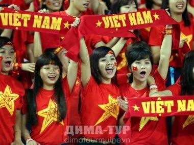 Вьетнамские имена