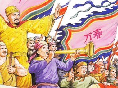 Вьетнамский император  Ли Нам Де (Ли Би)