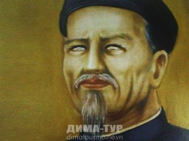 Вьетнамский поэт Нгуен Динь Тьеу
