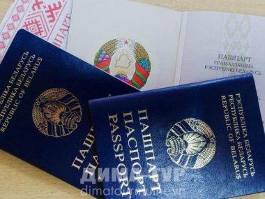 Виза во Вьетнам для белорусов 2018
