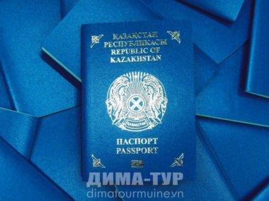 Виза во Вьетнам для граждан Казахстана 2018